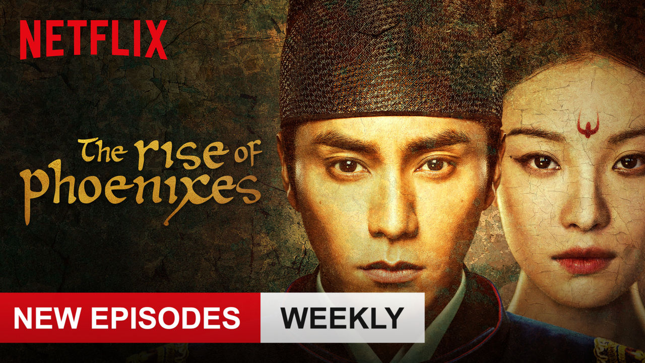 The Rise of Phoenixes on Netflix Canada
