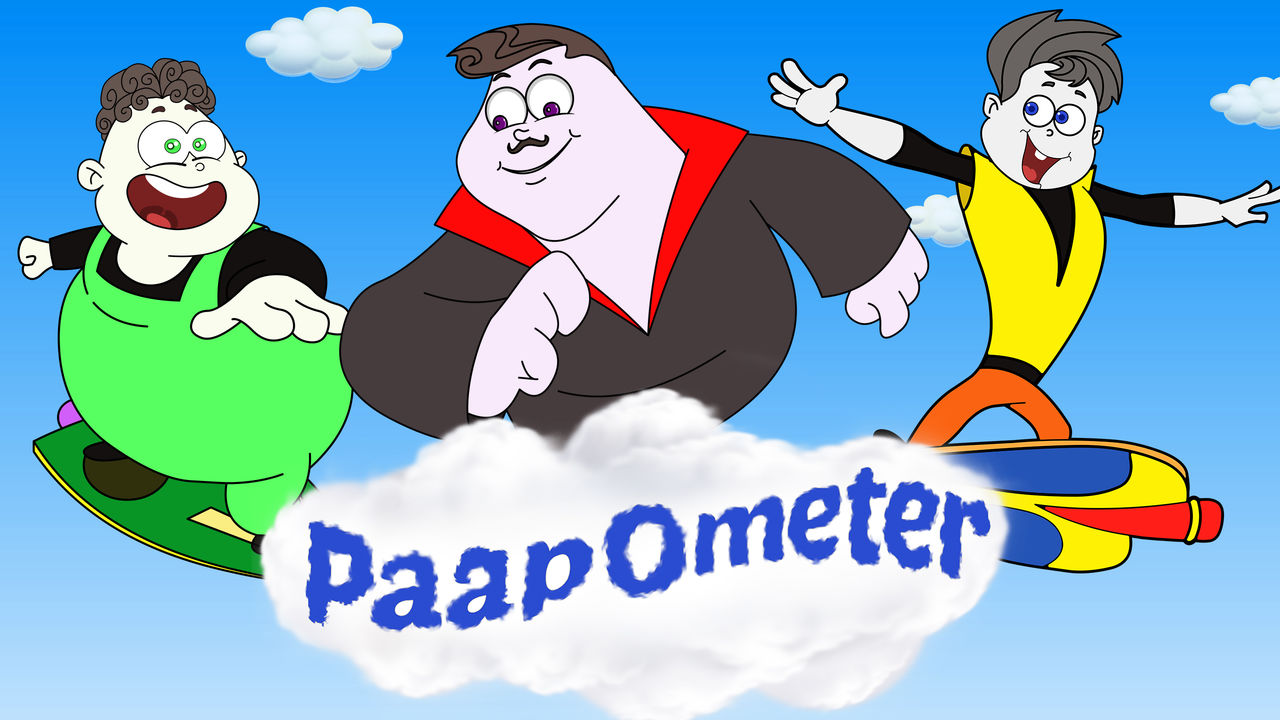 Paap-O-Meter on Netflix Canada