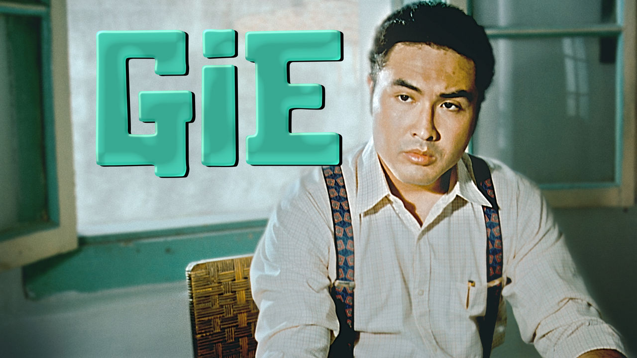 Gie on Netflix Canada