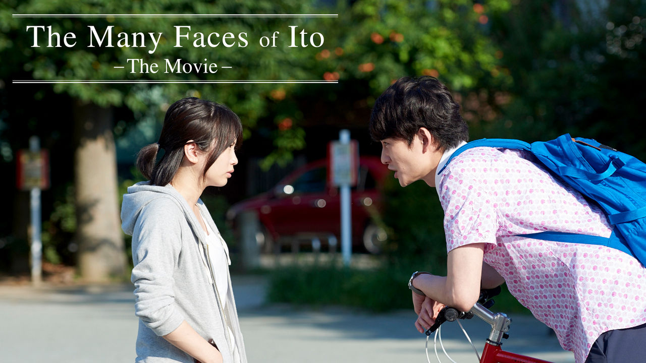 The Many Faces of Ito: The Movie on Netflix Canada