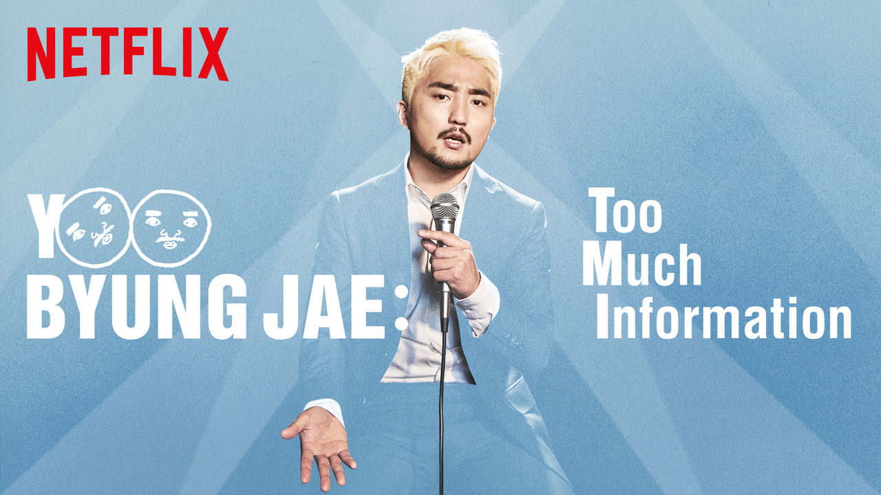 Yoo Byung Jae: Too Much Information on Netflix Canada