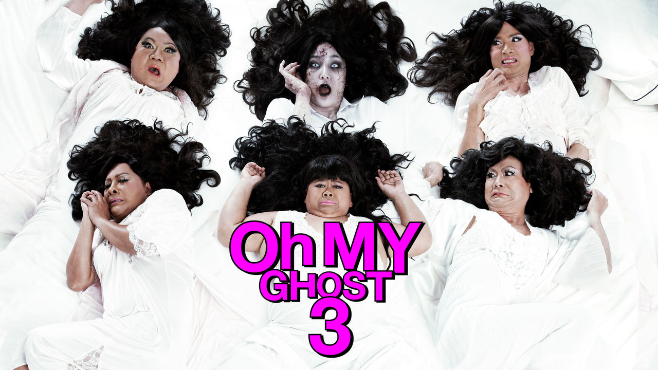 Oh My Ghost 3 on Netflix Canada