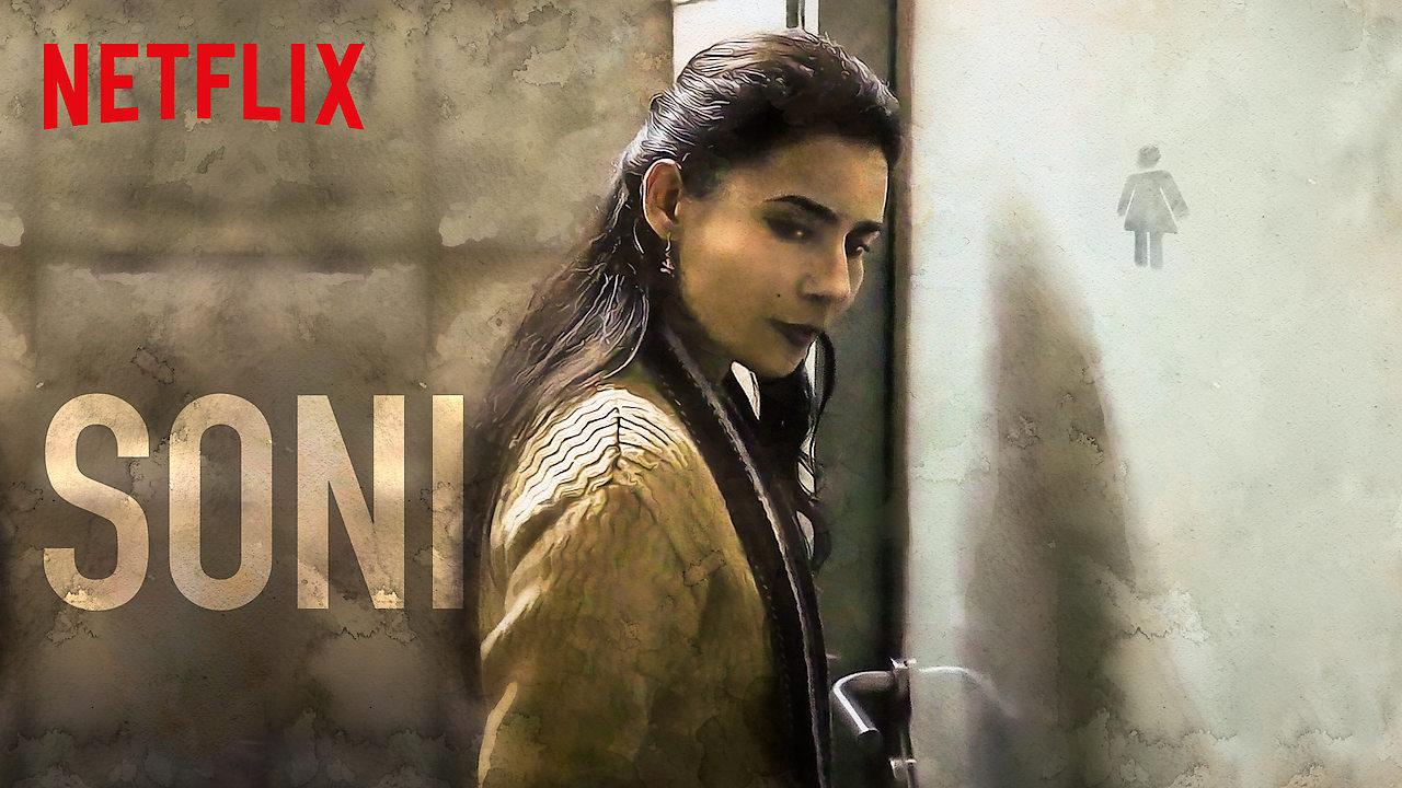 Soni on Netflix Canada