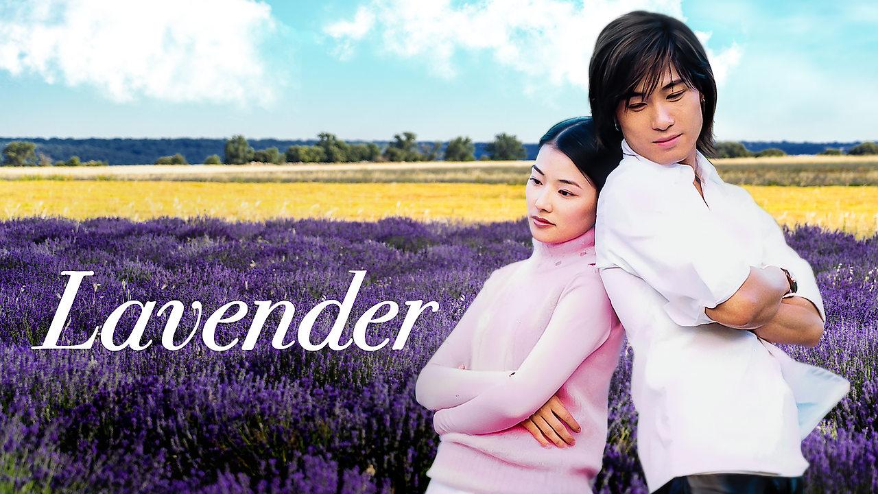 Lavender on Netflix Canada