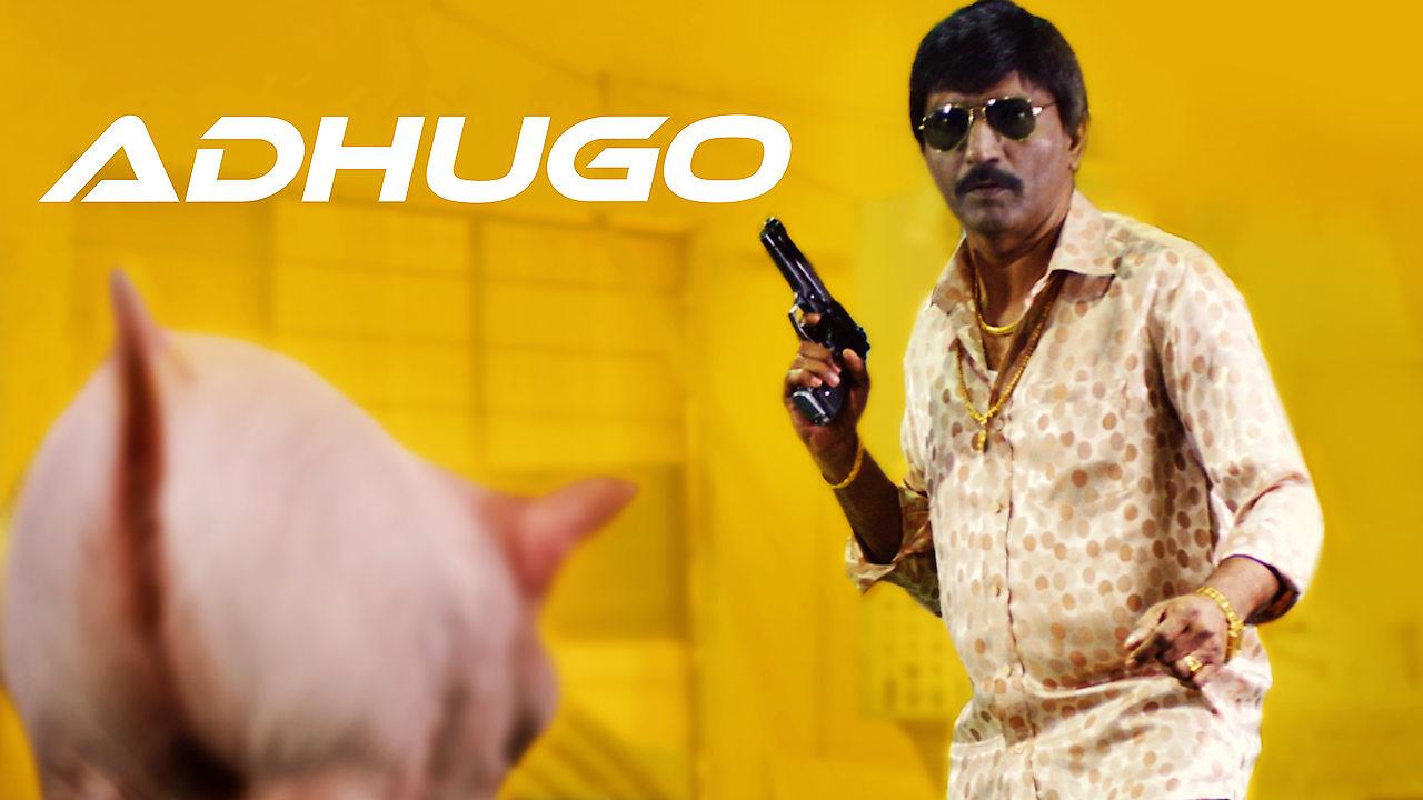 Adhugo on Netflix Canada