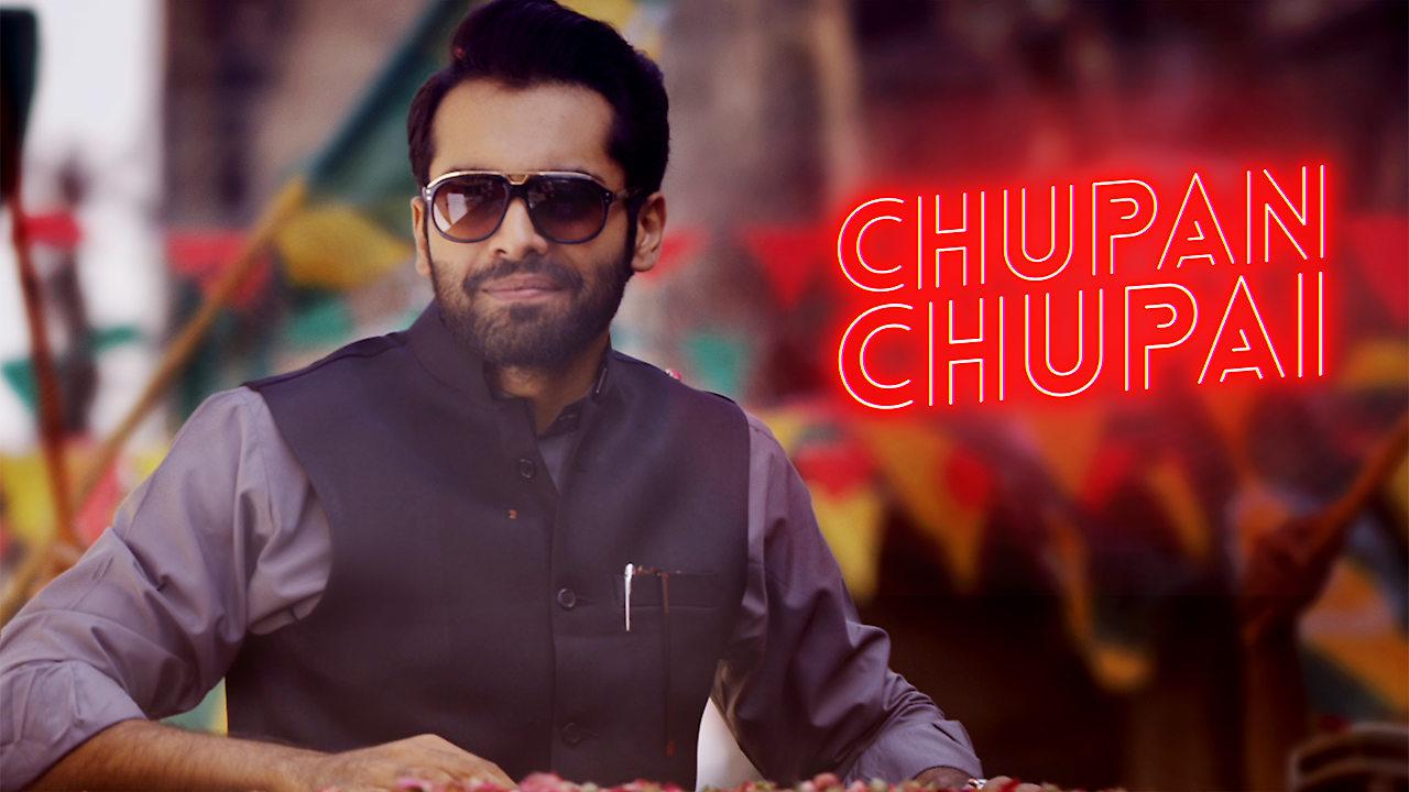 Chupan Chupai on Netflix Canada