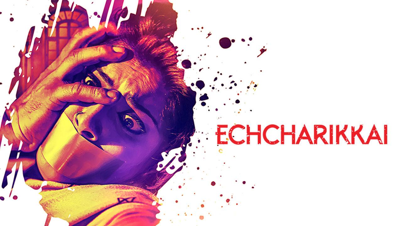 Echcharikkai on Netflix Canada