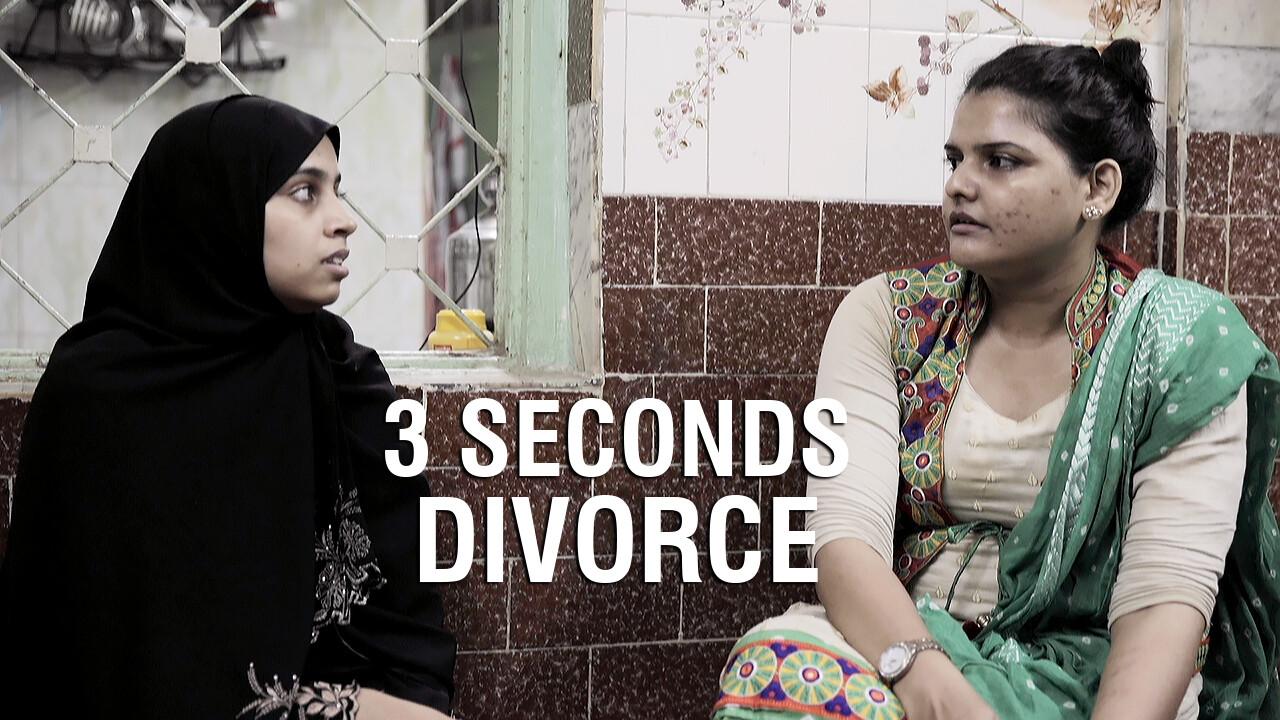 3 Seconds Divorce on Netflix Canada