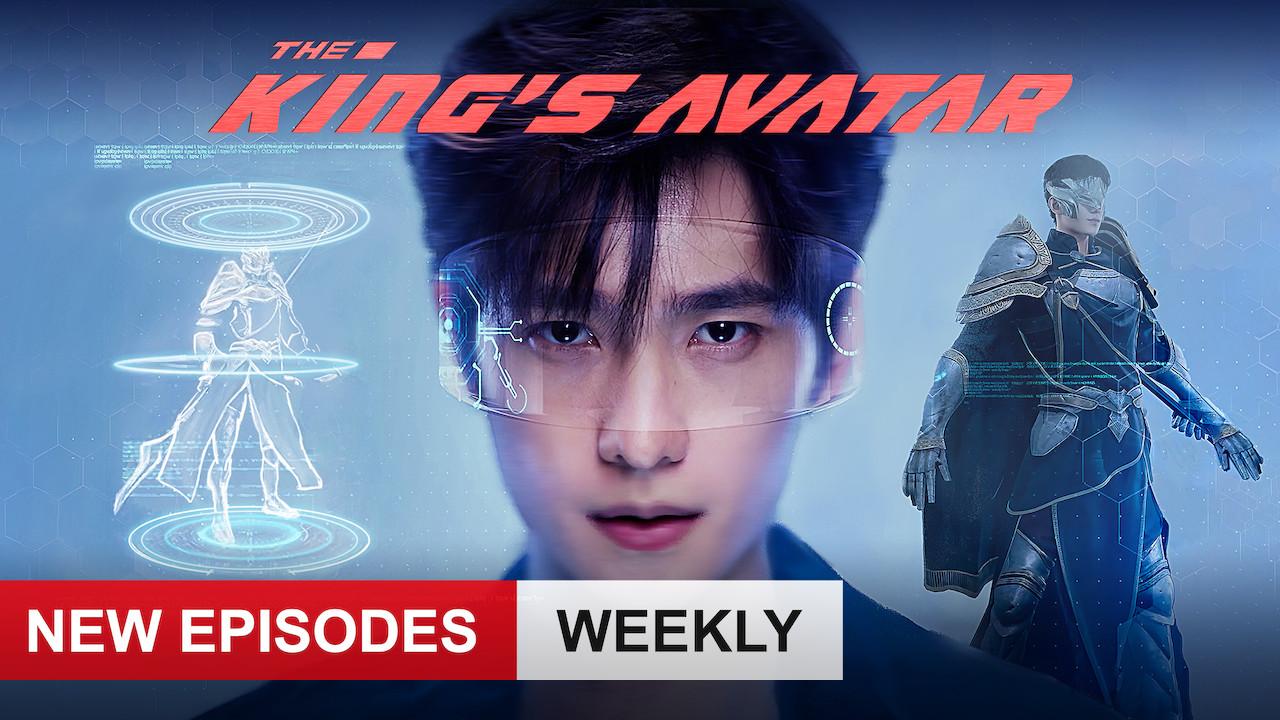 The King's Avatar on Netflix Canada