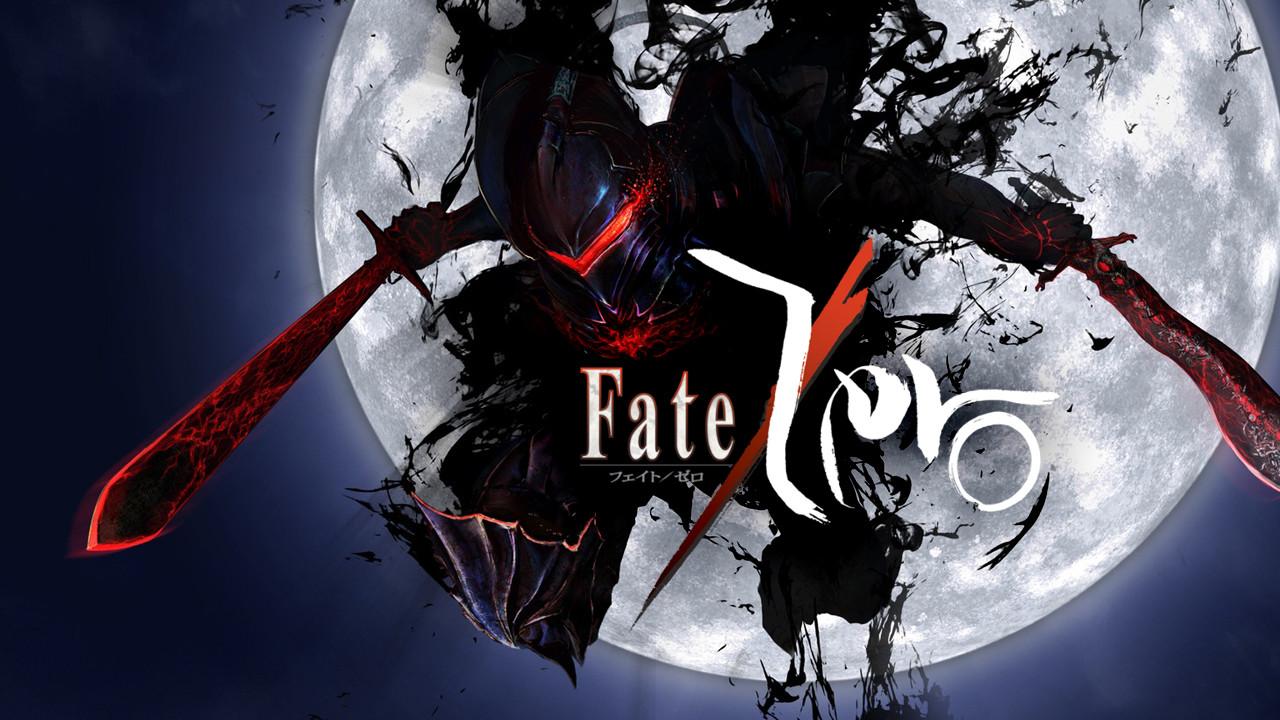 Fate/Zero on Netflix Canada